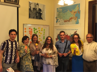 From the June 25th PYRN Russia meeting #32