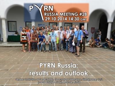 b_400_400_16777215_00___images_news_pyrn_pyrn_28_eng.jpg