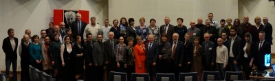 Участники 17-х Сергеевских чтений